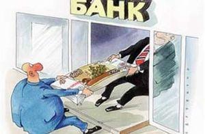 Как вернуть незаконные комиссии по кредиту, Разное про кредиты
