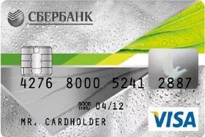 Visa gold подлежит выдаче монеты белоруссии 2017 года
