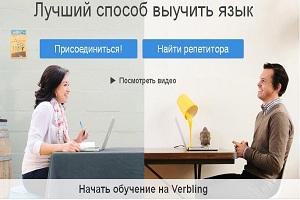 агенты брокер помогу взять кредит в втб Иммиграция, ВНЖ