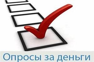 Сколько рублей я должен зарабатывать чтобы получить кредит 200000 руб банки перми кредитная история