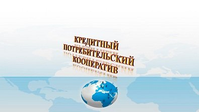 Микрозаймы - firstmoscowcurrencyru
