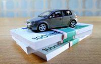 Льготный автокредит, кредит на машину