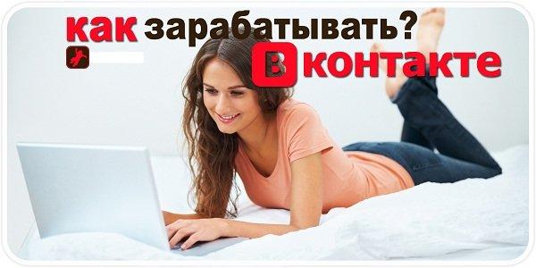 Реклама с такой девушкой наверняка заинтересует посетителей паблика