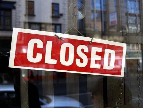 Закрывшийся банк