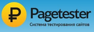 заработок в Pagetester
