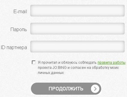 регистрация на jo-bing