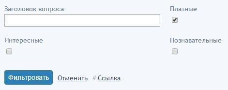 регистрация на Online-otvet