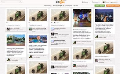 Вирусный маркетинг в социальной сети pinme.ru