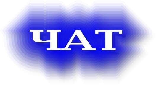 майл ру трансляция видеочат: