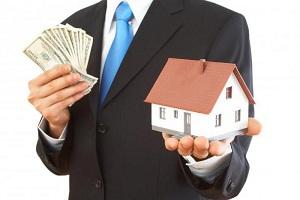 Деньги под залог недвижимости минусы автоломбард в пушкине