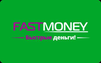 Оформить займ в МФО FastMoney Белый