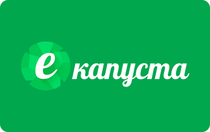 Оформить займ в МФО еКапуста Брянск