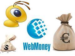 Как вернуть долг Webmoney
