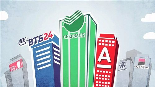 Чем больше банков - тем лучше