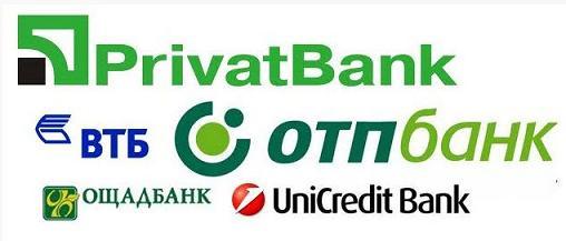 Депозиты в банках Украины