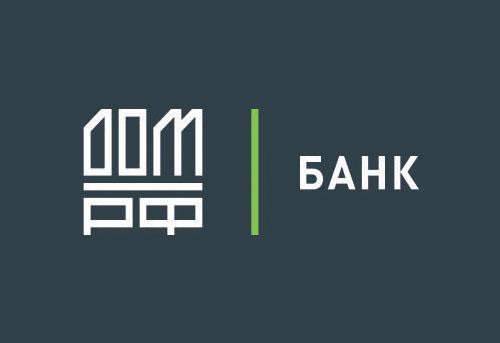 Оформить займ в МФО Кредит наличными ДОМ.РФ Москва