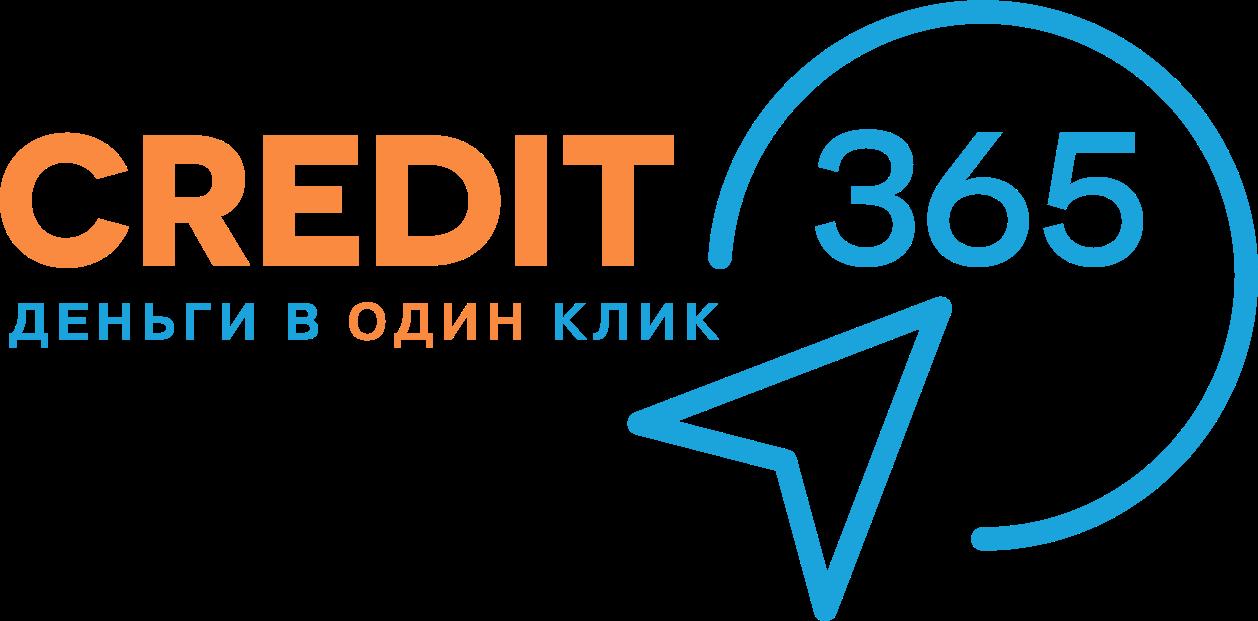 Оформить займ в МФО Credit365 Москва