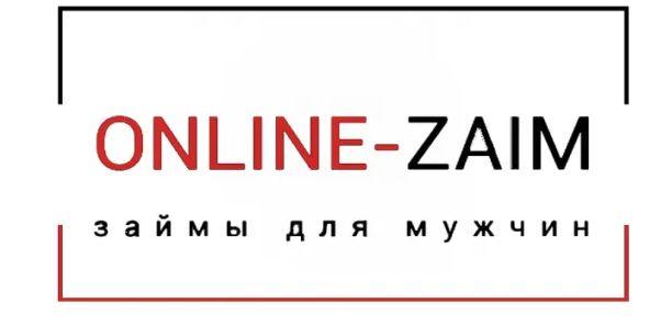 Оформить займ в МФО Online-zaim Москва