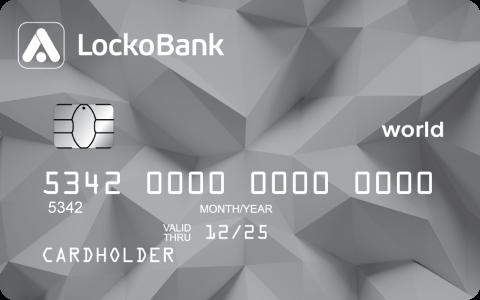 Оформить займ в МФО Локо-Банк тариф максимальный доход Москва