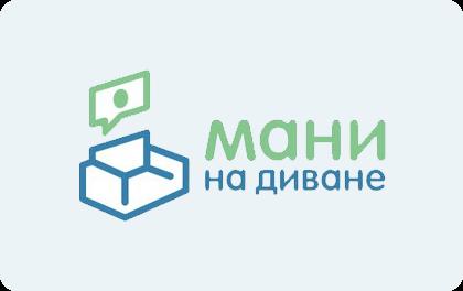 Оформить займ в МФО Мани на диване Меленки