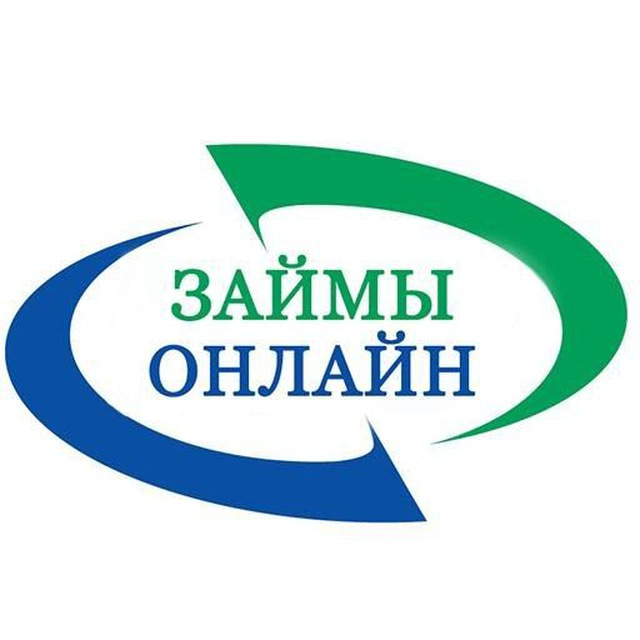 Оформить займ в МФО Займ Онлайн 24 Омск