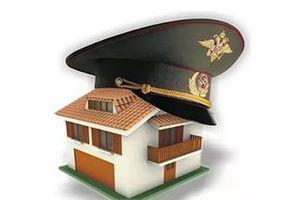 Ипотека для военных в банке ВТБ 24