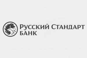 Кредит на миллион в банке Русский Стандарт