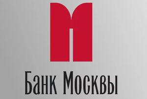 Паевые фонды от Банка Москвы