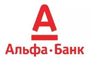 Взять кредит в Альфа Банке