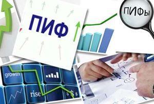 Преимущества инвестиций в паевые инвестиционные фонды