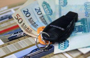 Можно ли взять автокредит с плохой кредитной историей