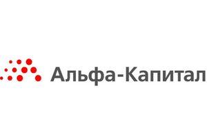 """Паевые инвестиционные фонды от управляющей компании """"Альфа-Капитал"""""""