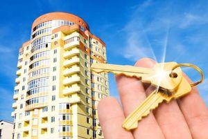 Как взять ипотеку на выгодных условиях