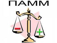 Преимущества и недостатки ПАММ-счетов