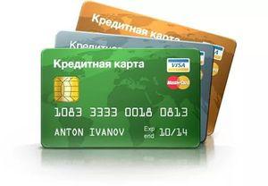 Кредитные карты какого банка самые популярные