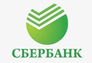 Потребительский кредит в Сбербанке - 200 тысяч на 2 года (Июнь 2014)