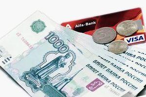 Почему не стоит снимать наличные с кредитной карты