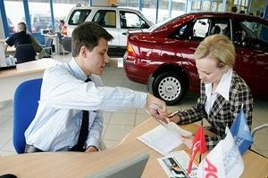 Как взять автокредит в автосалоне