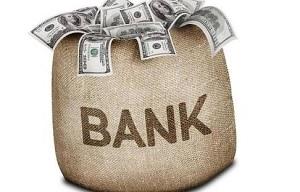 Какой банк лучше выбрать для вклада