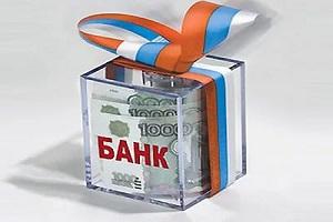В каком банке самый большой процент по вкладам