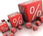 Как узнать какие проценты в банках по вкладам на сегодня