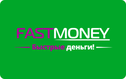 Оформить займ в МФО FastMoney Заринск